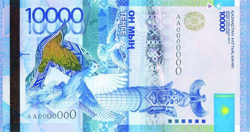 kazakistan'ın para birimi nedir